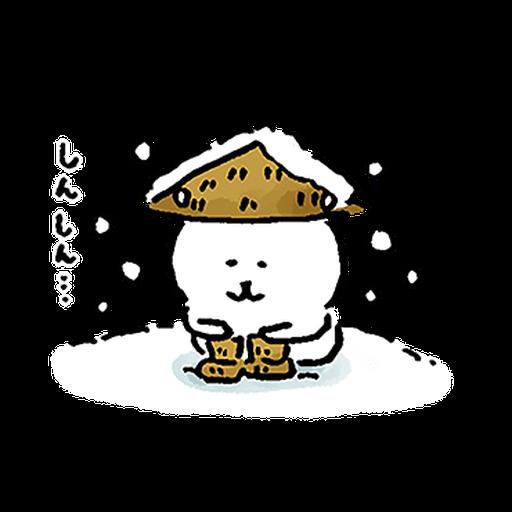 joke bear winter move - Sticker 21