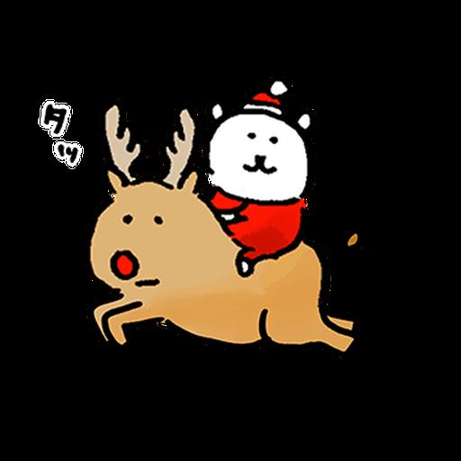 joke bear winter move - Sticker 13