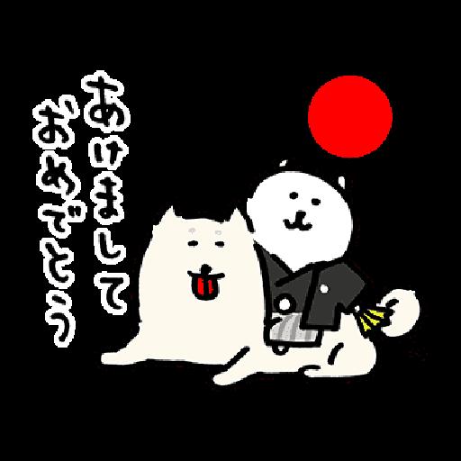 joke bear winter move - Sticker 23