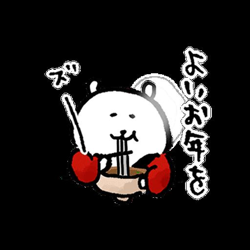 joke bear winter move - Sticker 22