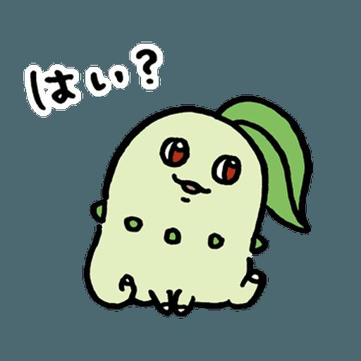 7 Pokemon - Sticker 6