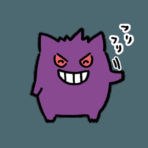 7 Pokemon - Sticker 18