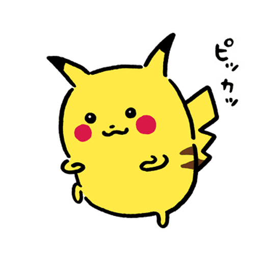 7 Pokemon - Sticker 1