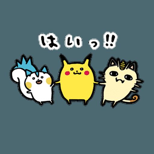 7 Pokemon - Sticker 19