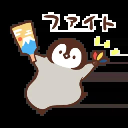 nekopen newyear gift2 - Sticker 14