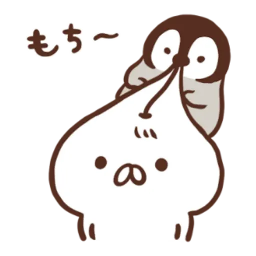 nekopen newyear gift2 - Sticker 6