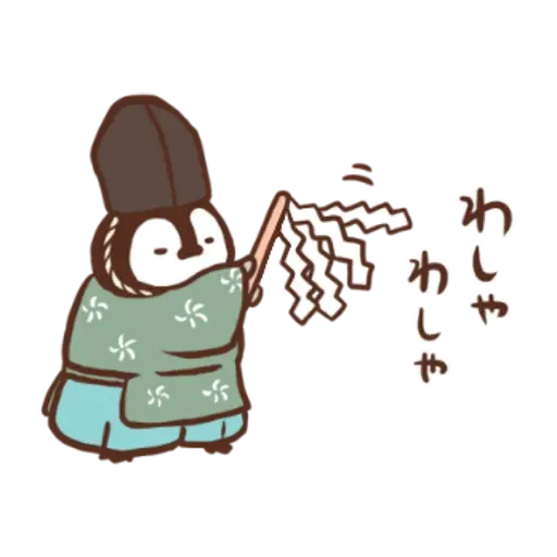 nekopen newyear gift2 - Tray Sticker