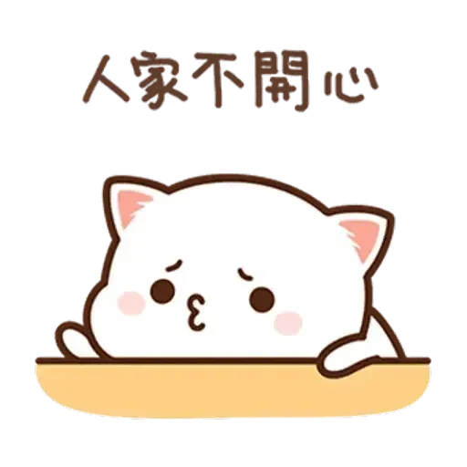 Mochicat - Sticker 9