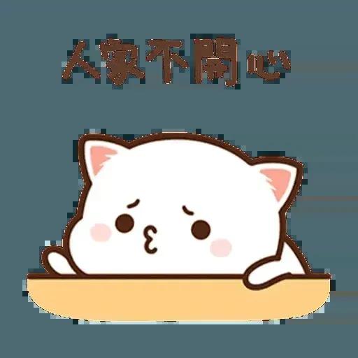 Mochicat - Sticker 9