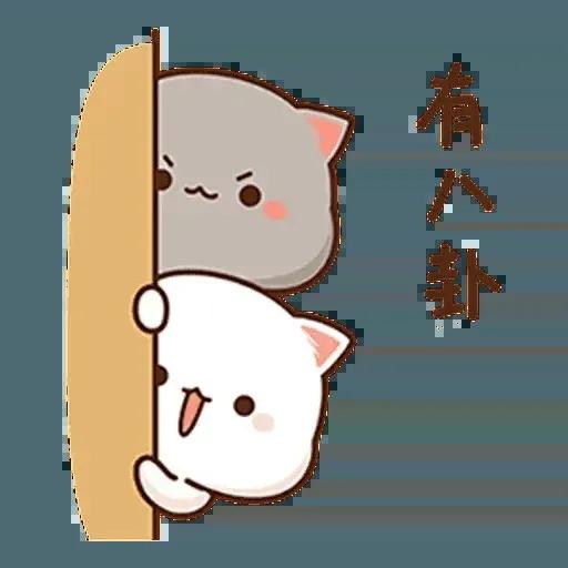 Mochicat - Sticker 7