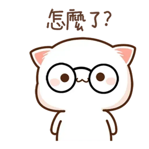 Mochicat - Sticker 11