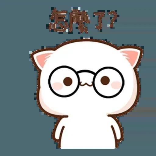 Mochicat - Sticker 11