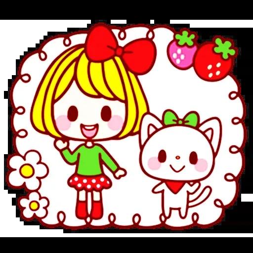 Girl and cat II - Sticker 7