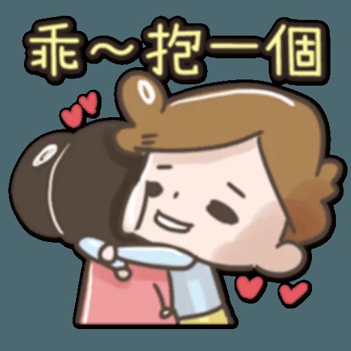 Jujumui1 - Sticker 1