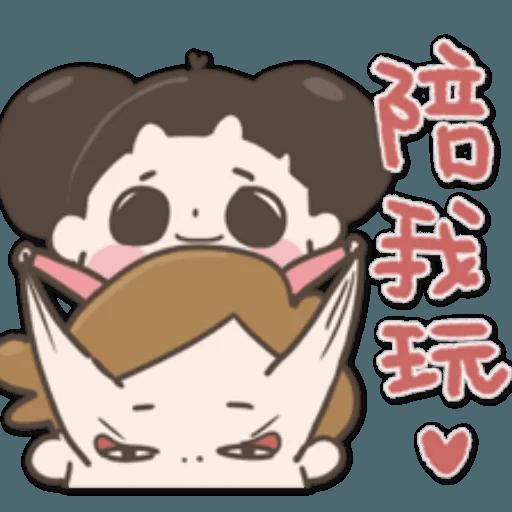 Jujumui1 - Sticker 25