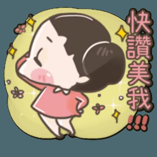 Jujumui1 - Sticker 20