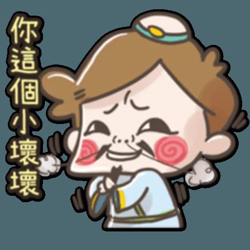 Jujumui1 - Sticker 19