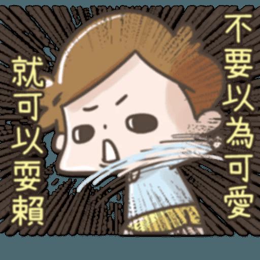 Jujumui1 - Sticker 7
