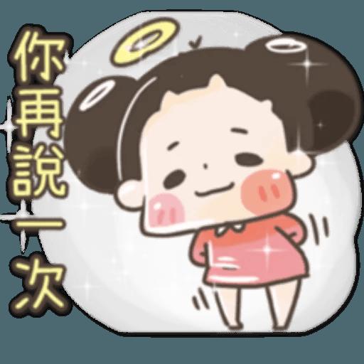 Jujumui1 - Sticker 29