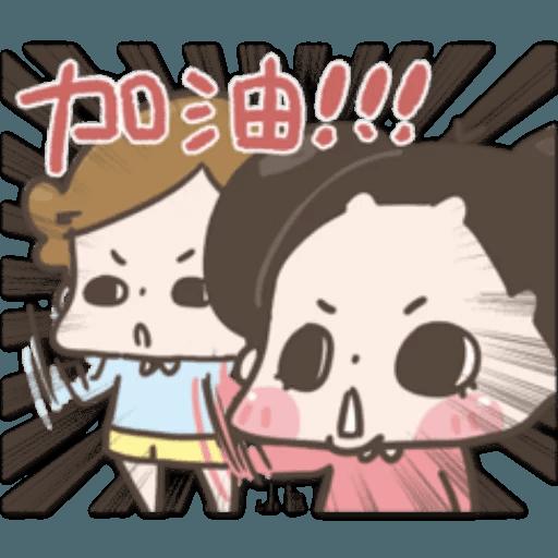 Jujumui1 - Sticker 24
