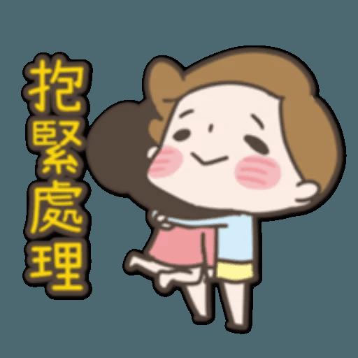 Jujumui1 - Sticker 15