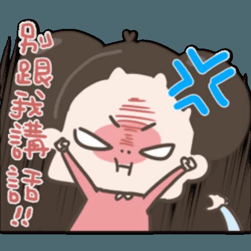 Jujumui1 - Sticker 17