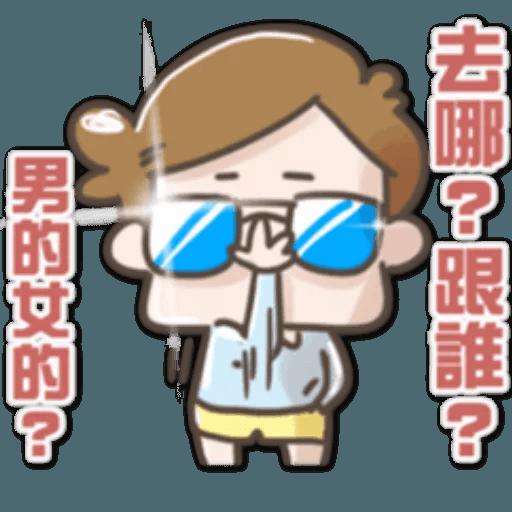 Jujumui1 - Sticker 22