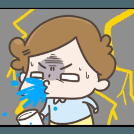 Jujumui1 - Sticker 30