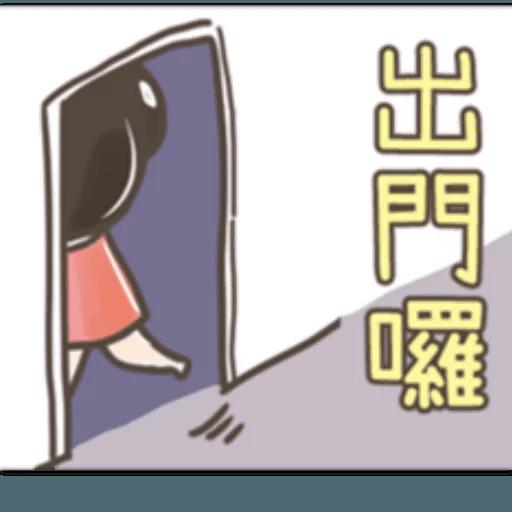 Jujumui1 - Sticker 2