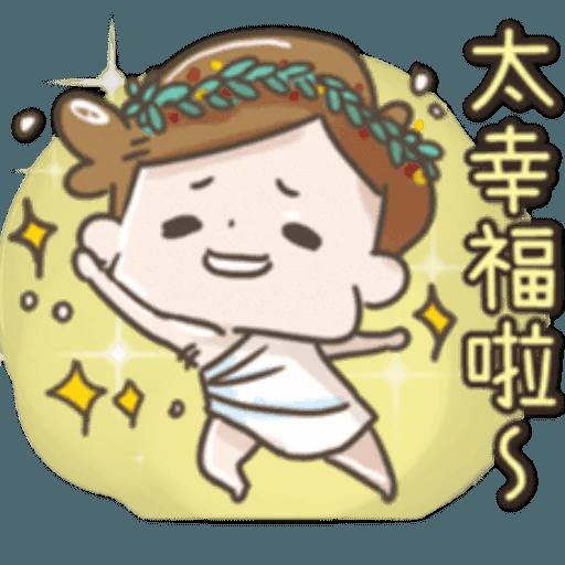 Jujumui1 - Sticker 5
