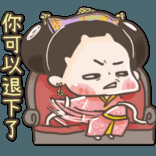 Jujumui1 - Sticker 28