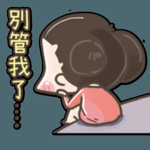Jujumui1 - Sticker 26