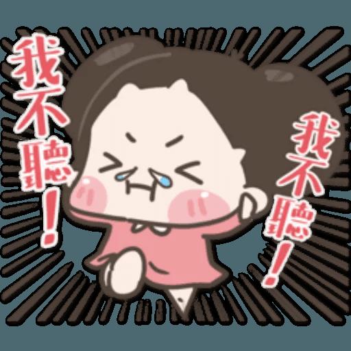 Jujumui1 - Sticker 12