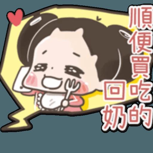 Jujumui1 - Sticker 8