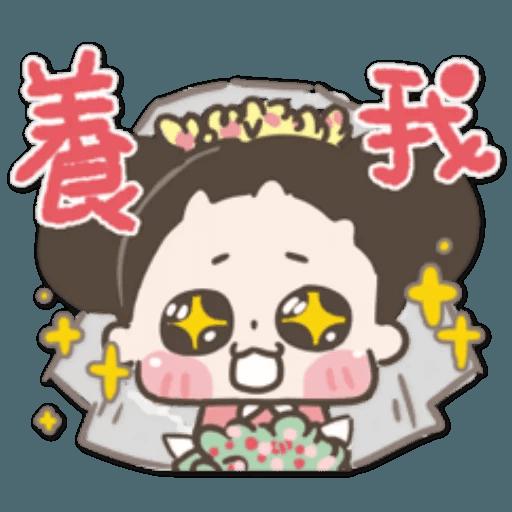 Jujumui1 - Sticker 23
