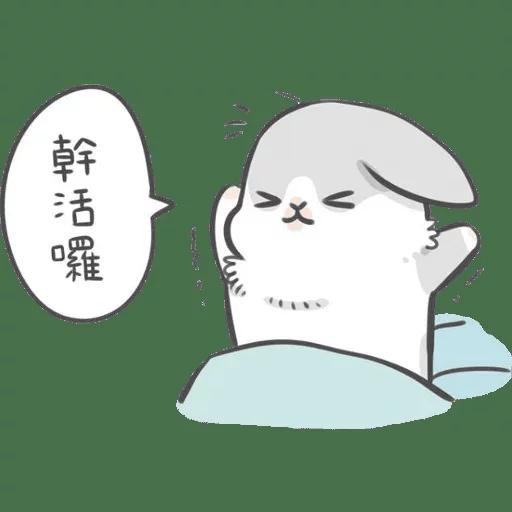 Bbbbbbbbb - Sticker 4
