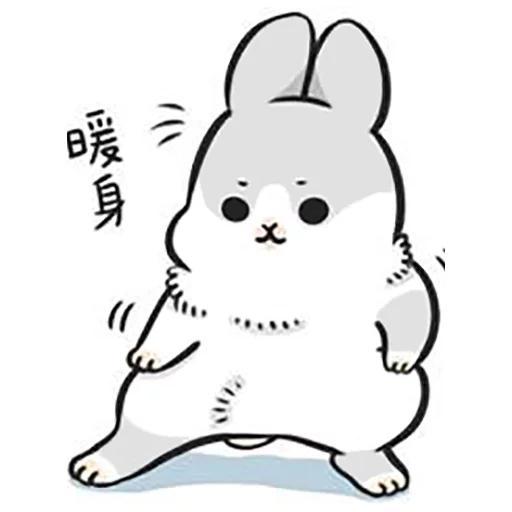 Bbbbbbbbb - Sticker 8