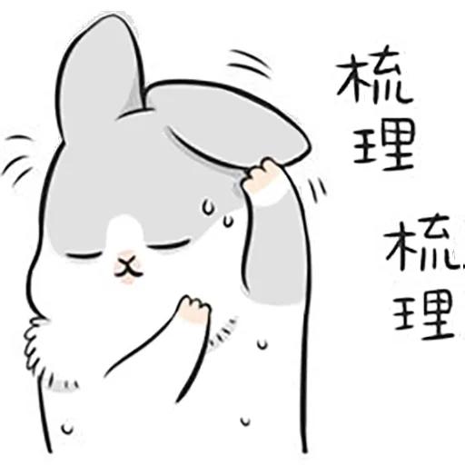 Bbbbbbbbb - Sticker 6