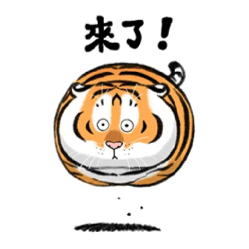 Tiger2 - Sticker 26