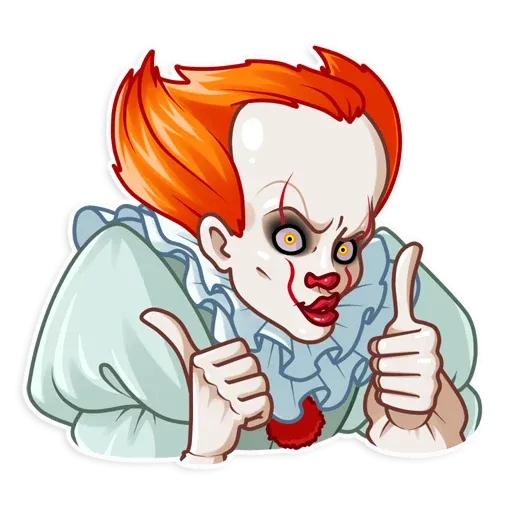 клоун ебанный - Sticker 4