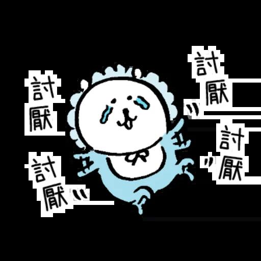 對自己吐槽的白熊 大人2 - Sticker 9