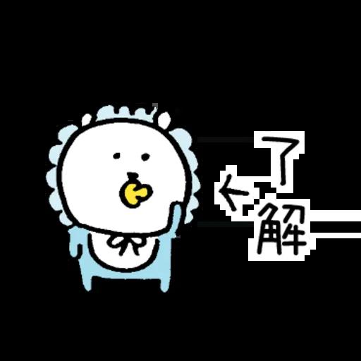 對自己吐槽的白熊 大人2 - Sticker 2