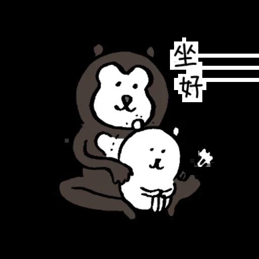 對自己吐槽的白熊 大人2 - Sticker 17