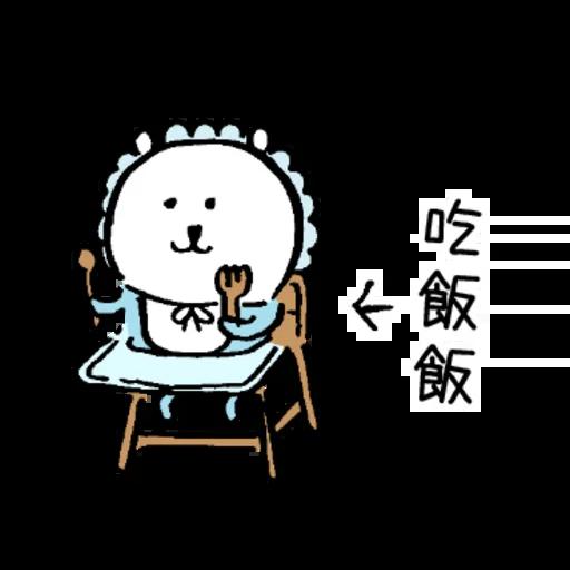 對自己吐槽的白熊 大人2 - Sticker 5