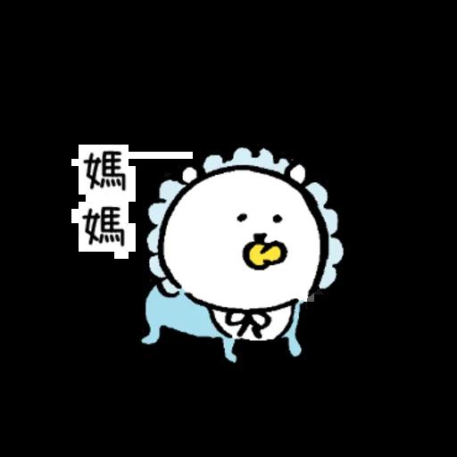 對自己吐槽的白熊 大人2 - Sticker 7