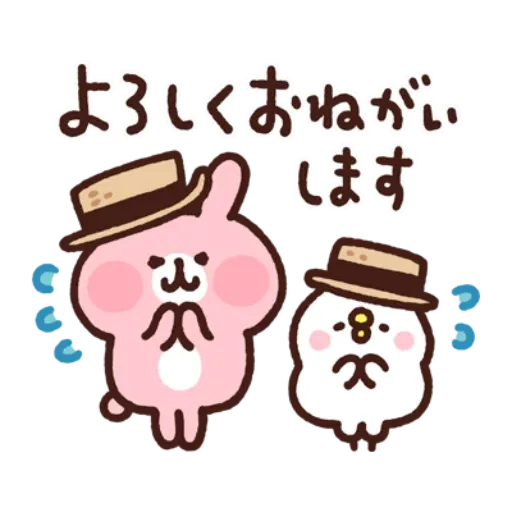 kanahei&usagi travel - Sticker 4