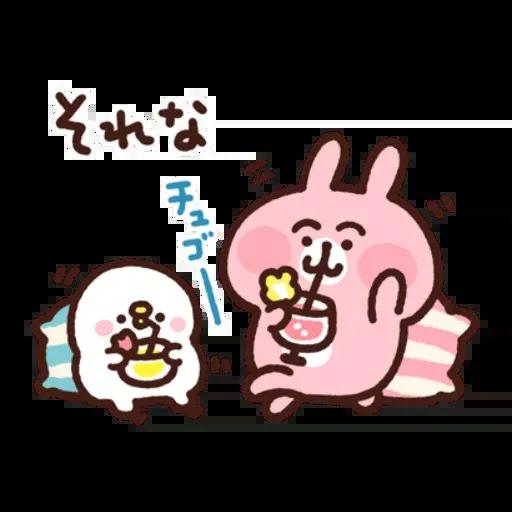 kanahei&usagi travel - Sticker 12