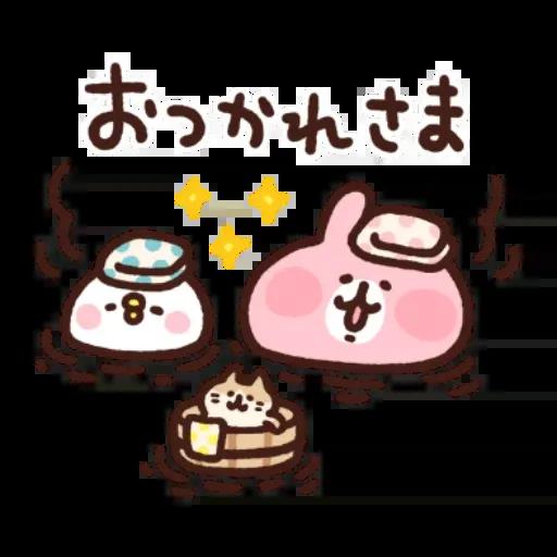 kanahei&usagi travel - Sticker 8