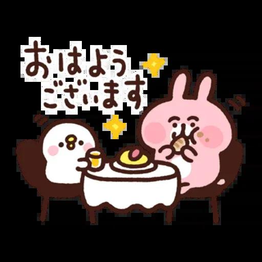 kanahei&usagi travel - Sticker 14