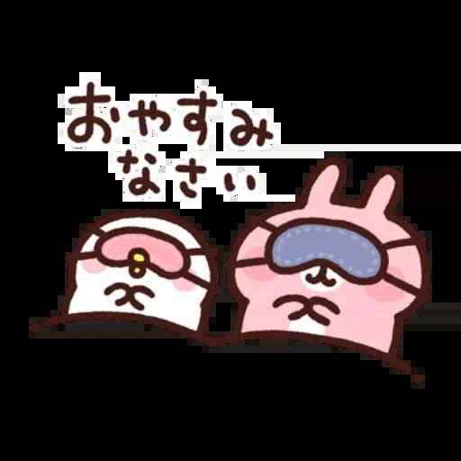 kanahei&usagi travel - Sticker 15